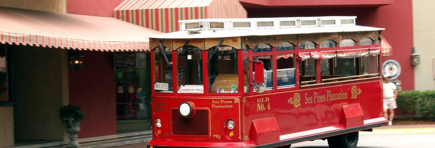Harbour Town Trolley